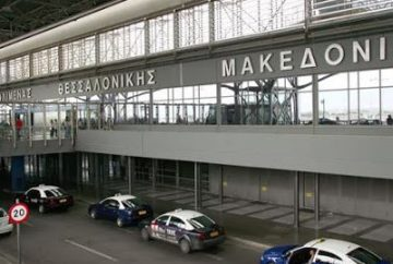Thessaloniki Airport Makedonia