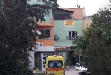 Karamandaneio Prefecture Children Hospital of Patras