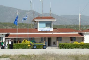 Kozani National Airport