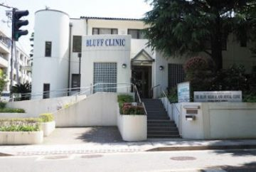 The Bluff Medical & Dental Clinic