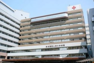 Japanese Red Cross Nagoya Daini Hospital