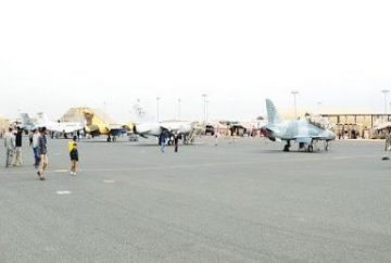 Ali Al Salem Air Base