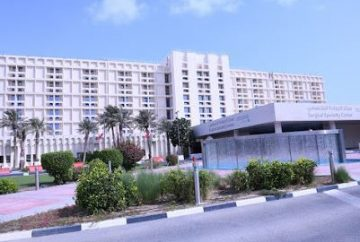 Surgical Speciality Center - Hamad Medical Corporation Hospitals