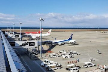Chubu Centrair International Airport