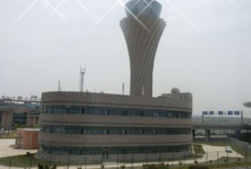 Yantai Penglai International Airport